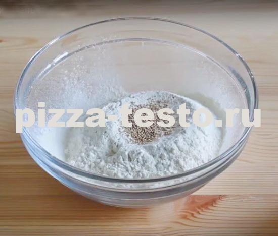 Тесто для хачапури по -аджарски