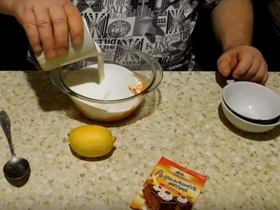 пирог с тыквой простой рецепт